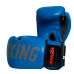 Перчатки для бокса АТАКА BOXING 12 унц