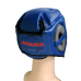Шлем для бокса АТАКА BOXING с защитой верха и щек